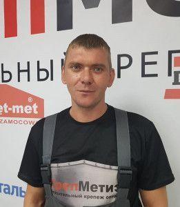 Евгений Катаржнов